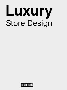 Luxury Store Design-EN-1+